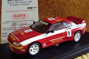 This model is essential for any Bathurst Winners collection, and while it looks great in the display cabinet, closer inspection reveals a few problems, starting with the flares ahead of the rear wheels which appear too fat.