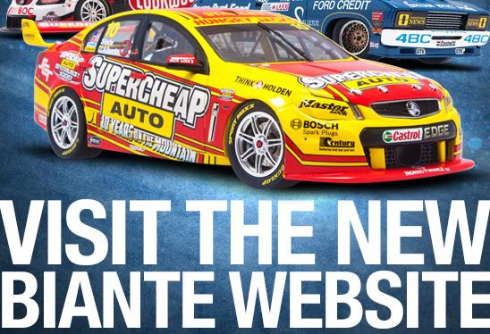 new biante website