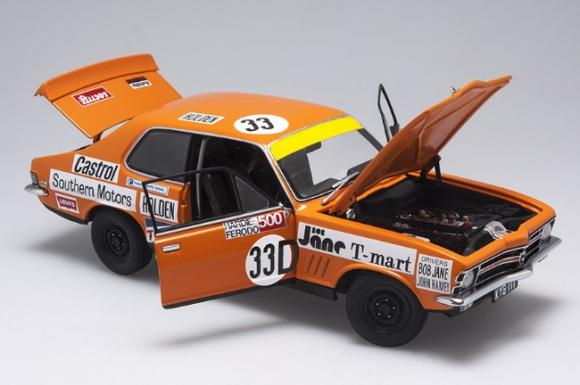 Bob Jone / John Harvey LC Torana XU-1 from Bathurst 1971