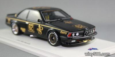 BMW-635CSi_1985 (36) copy