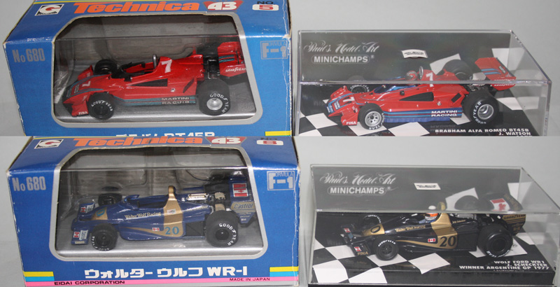 Then & Now: F1 Models 35 Years Apart